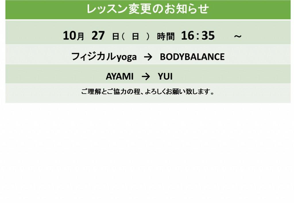 10.27②
